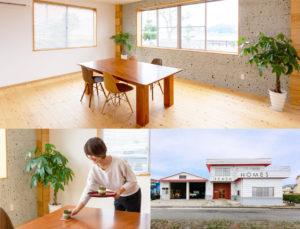 カサセイホームズ 笠岡の工務店