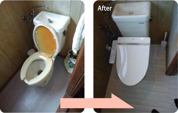 トイレ手すり取り付けリフォーム